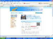 Dental-access - フッ素 791ac7a487